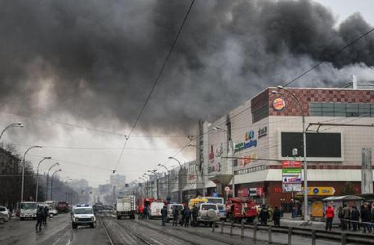 Rogo nel centro commerciale, 37 morti: